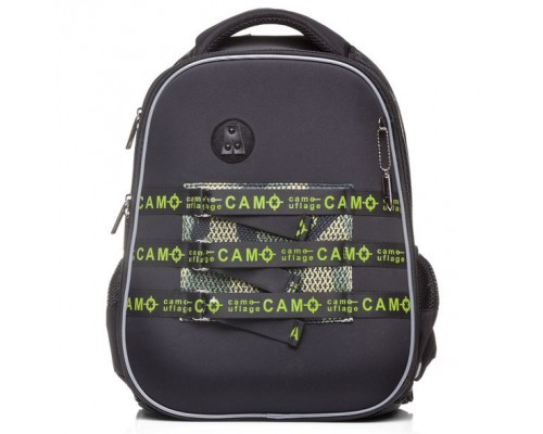 Рюкзак ERGONOMIC light -Camouflage для мальчика, начальная школа