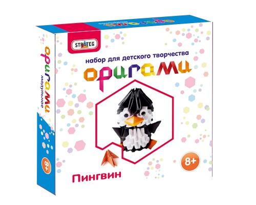 Набор для творчества Модульное оригами Пингвин