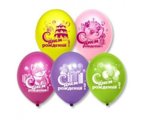 """Воздушные шары С Днем рождения Котенок с подарком 12"""""""